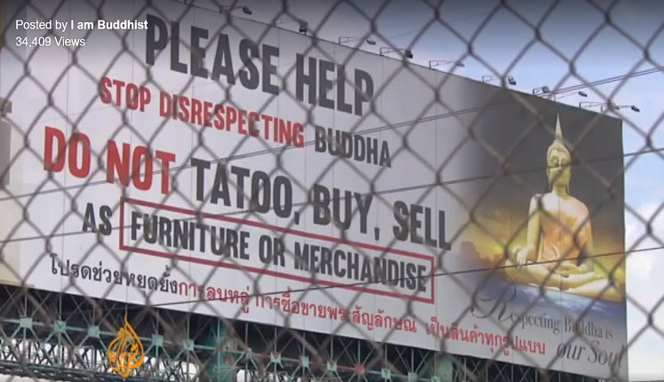 Please share..calls for legislation against commercial Buddha use.